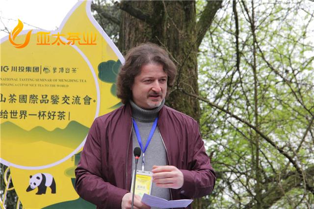 5俄罗斯茶咖协会主席拉马兹钱图里亚