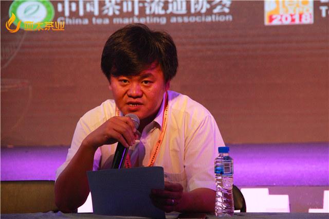 中国茶业流通协会秘书长梅宇先生发言