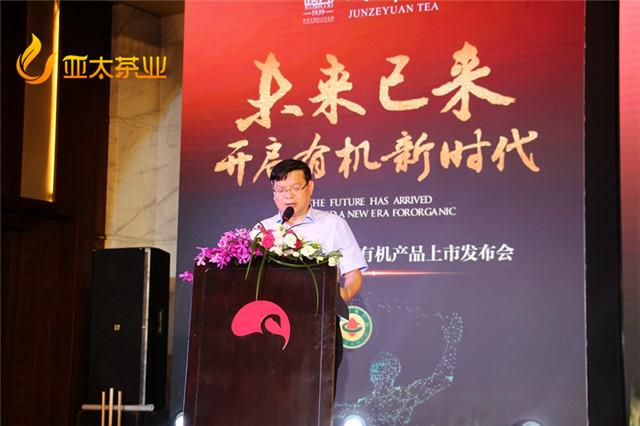 湖南省茶业协会会长周重旺
