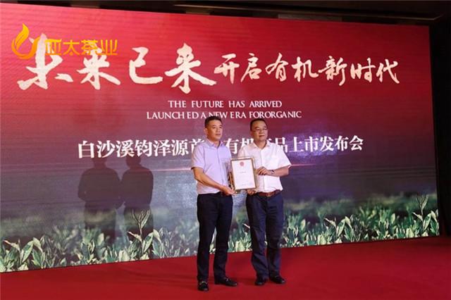 白沙溪总经理刘新安、广州永利昌董事长张聘金先生
