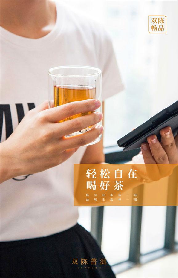 content_chang-jing-hai-bao-03
