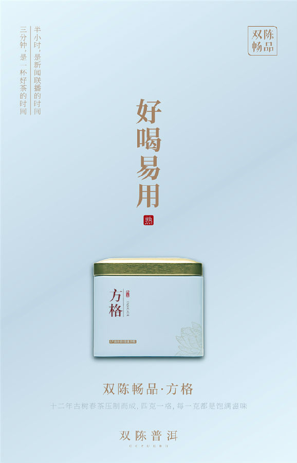 content_shuang-chen-chang-pin-xi-li...
