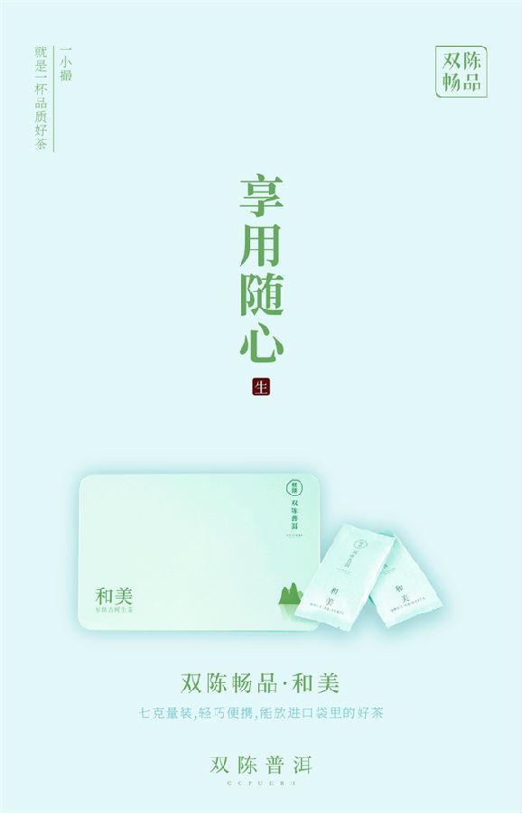 content_shuang-chen-chang-pin-xi-li... (1)