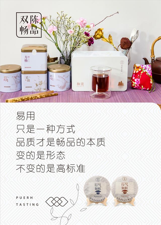 content_wei-xin-tu-pian-20181018182514