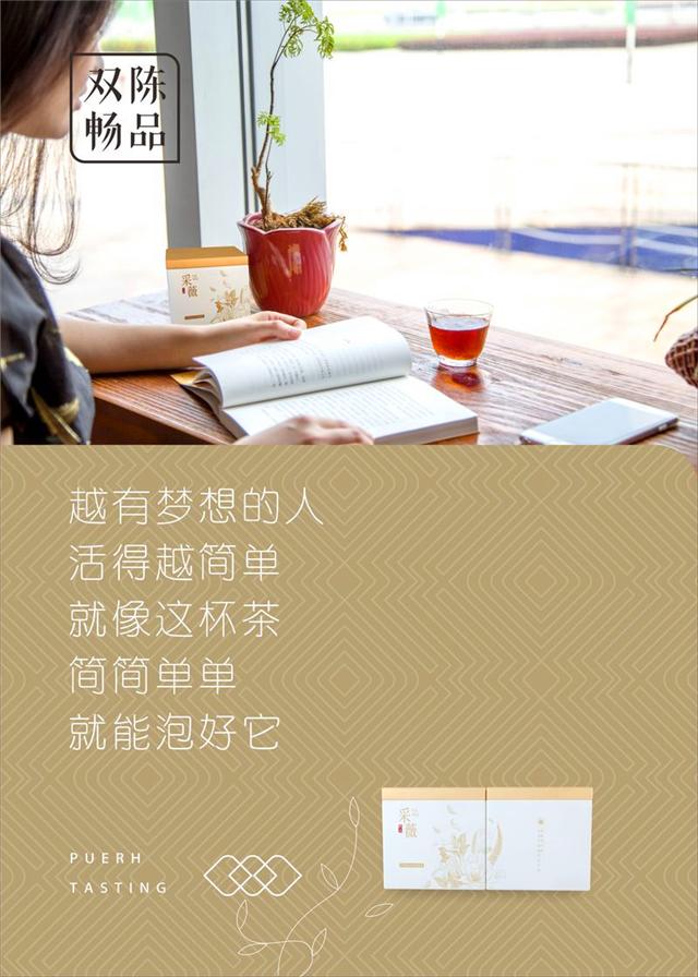 content_wei-xin-tu-pian-20181018163919
