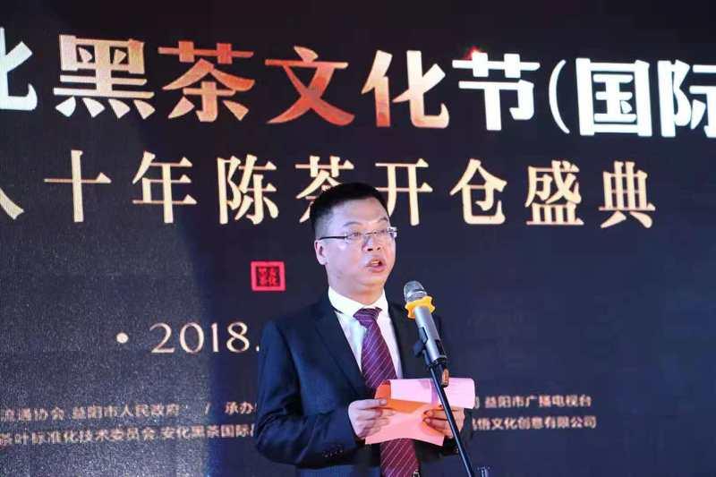 content_wei-xin-tu-pian-20181029102534