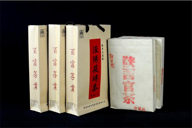 简装官茶.1