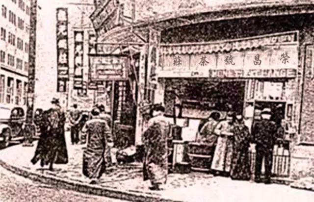 荣昌号百年老字号,创始于1878年