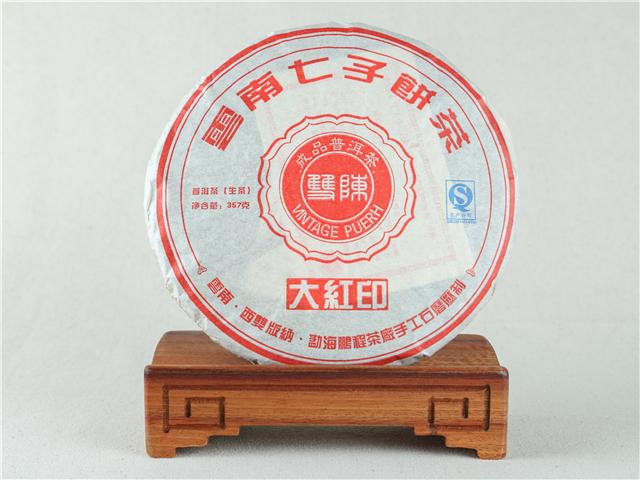 2011石磨大红印1_1