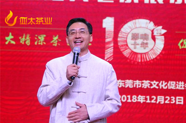 东莞市人大常委会常务副主任