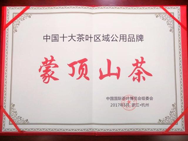 content_wei-xin-tu-pian-20190408161142