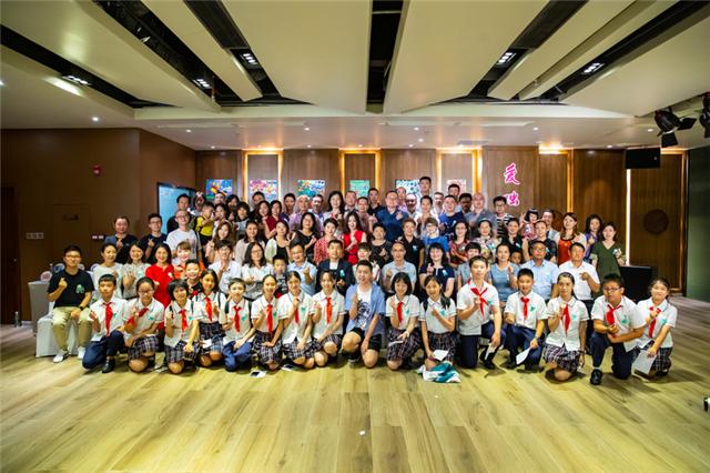 content_wei-xin-tu-pian-20190608160624