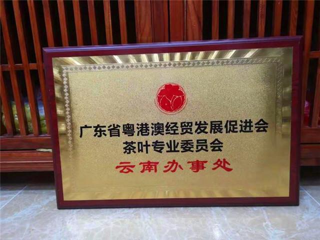 content_wei-xin-tu-pian-20190703105918