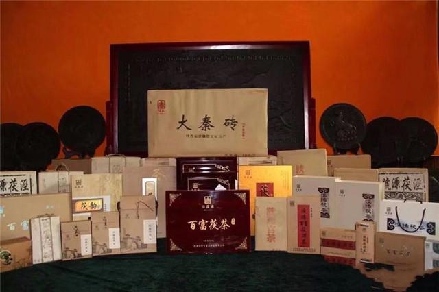 content_wei-xin-tu-pian-20190730212405
