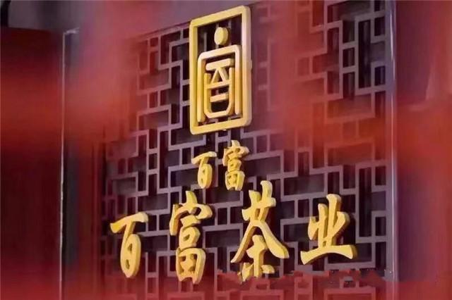 content_wei-xin-tu-pian-20190730212511