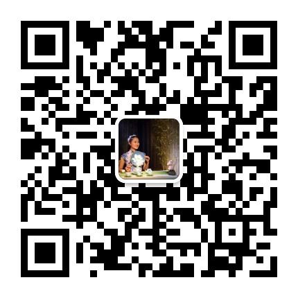 微信图片_20201203145854